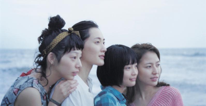 el_circulo_del_fotograma_our_little_sister_festival_de_cine_de_san_sebastian